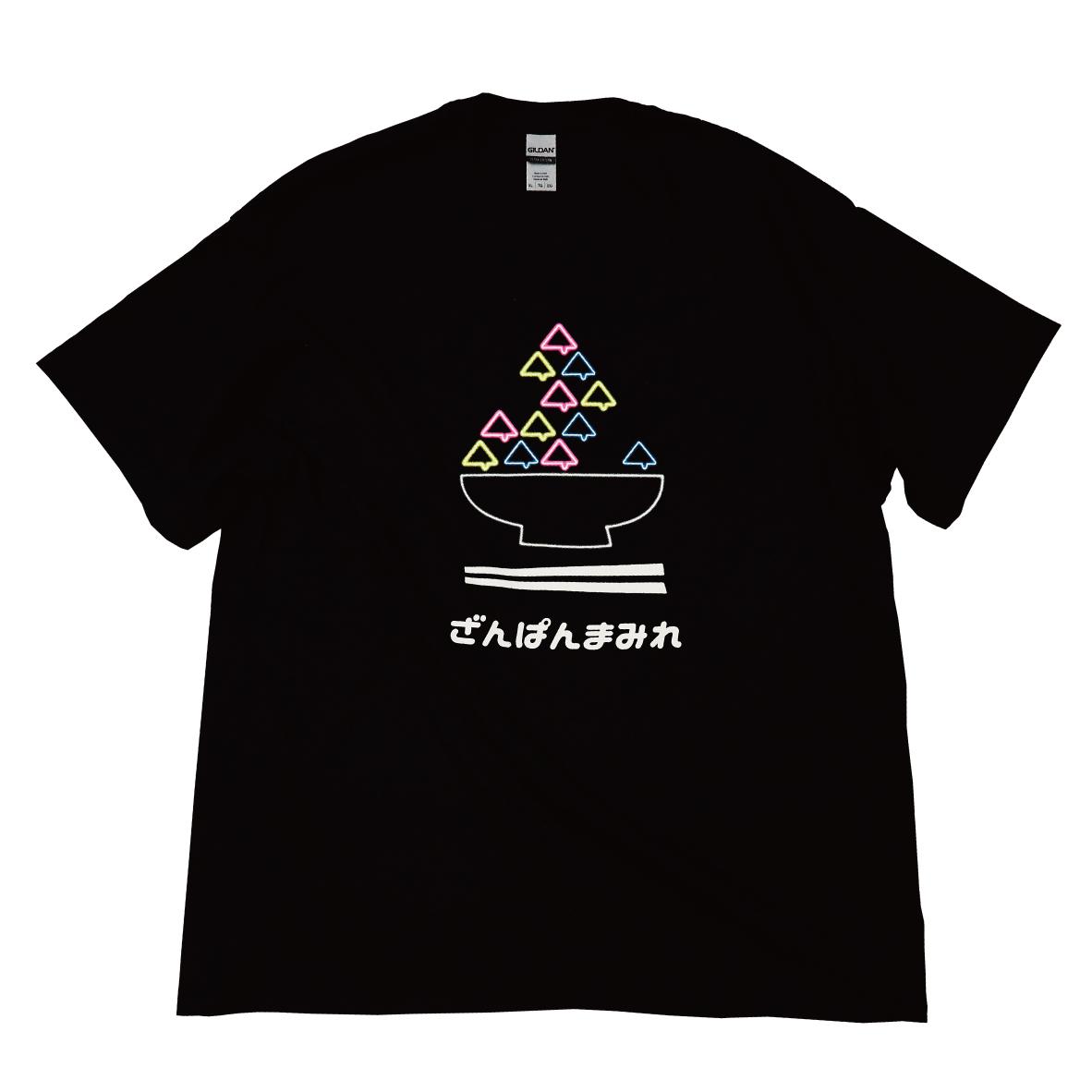 ざんぱんまみれTシャツ